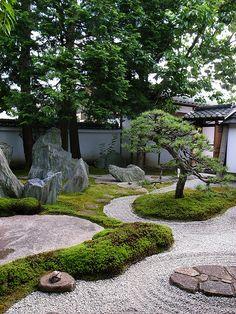 Mirei Shigemori Garden Museum | Mirei Shigemori Garden Museu… | Flickr