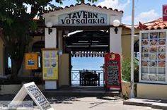 Taverna votsalakia - Här bakas den mest underbara pizza