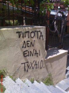 New Quotes Greek Graffiti 64 Ideas Best Love Quotes, New Quotes, Wall Quotes, Family Quotes, Happy Quotes, Words Quotes, Life Quotes, Dream Quotes, Movie Quotes