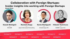 Collaborating with Foreign Companies - Panel Discussion Company News, Startups, Collaboration, Insight, Business, Business Illustration
