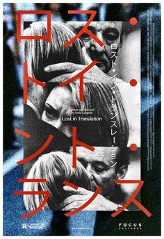 Lost In Translation (US 2003 / Dir : Sophia Coppola)