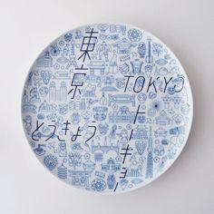 有田焼で東京の魅力を69のアイコンで表現した「TOKYO ICON(プレート、カップ、マグネット)」が発売されました。 相撲、東京タワー、歌舞伎、ハチ公、山手線など今と昔、江戸と東京のイメージを有田焼で表現しました。400周年の有田焼と世界都市TOKYOのコラボレーションです。