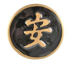 1 1/4 Inch Black and Gold Epoxy Tranquility Knob
