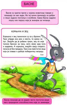 1452048_325053437635790_942621658_n Diy Crafts For Gifts, Serbian, Children, Kids, Kindergarten, Preschool, Classroom, Activities, Education
