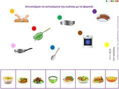 Δραστηριότητα για την ανάπτυξη της λεκτικής αιτιολόγησης. Διαβάστε περισσότερα στο site μας!! Education, Onderwijs, Learning