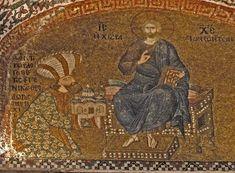 Θεόδωρος Μετοχίτης (1270-1332)