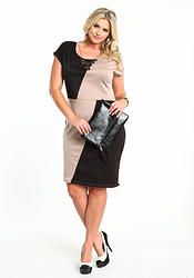 Taupe Embossed Necklace Dress (Plus Size)