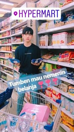 highest in short story ini versi snapgram nya FAKE INST… # Acak # amreading # books # wattpad Fake Instagram, Boyfriend Kpop, Got7 Jinyoung, Funny Kpop Memes, Funny Times, Drama Korea, Instagram Story Ideas, K Idol, Jokes Quotes