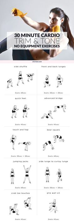Work your legs, hips and glutes with these lower body and cardio exercises. A 30 minute workout, perfect for burning a ton of calories in a short period of time. (no equipment needed - at home workout) Fitness Workouts, Fitness Motivation, At Home Workouts, Exercise Motivation, Cardio Workouts, Cardio Workout At Home, 30 Min Hiit Workout, Saturday Workout, Squats Fitness