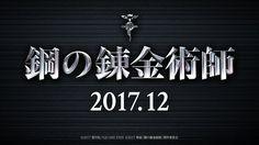 La película live-action de Full Metal Alchemist se estrenará en diciembre del 2017.
