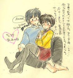 Ranma y Akane ~ Fansite:http://eluniversoderanma.wix.com/eluniversoderanma - Todo sobre Ranma ½! Tags: eluniversodeRanma, Ranma 1/2, Akane, Fanart, Ranma Saotome, Ranma ½, Rumiko Takahashi (C) yamiwintom