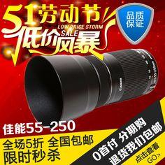 Armchatron 55-250 mm IS STM SLR anti-shake lens USD $118 / piece http://www.idealmalls.com/item/521664646240