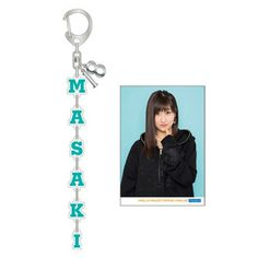 Sato Masaki birthday event goods 2017  #佐藤優樹 #モーニング娘 #モーニング娘17 #ハロープロジェクト#satomasaki #morningmusume #morningmusume17 #helloproject #jpop #japan #japanese #music #culture #idol #talent #talented #singer #dancer #actress #model #celebrity #popular #asiangirl #girl #japanesegirl http://tipsrazzi.com/ipost/1505710613211544641/?code=BTlW9M7AnxB
