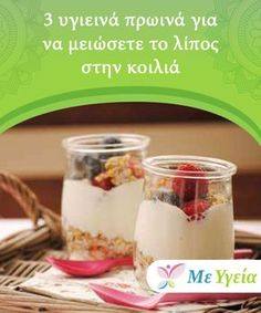 Smoothies, Brunch, Health Fitness, Pudding, Weight Loss, Healthy Recipes, Breakfast, Desserts, Food
