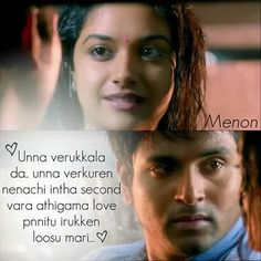 Photo Tamil Movie Love Quotes, Love Song Quotes, First Love Quotes, Favorite Movie Quotes, I Love You Quotes, Romantic Love Quotes, Love Yourself Quotes, Life Quotes, Qoutes