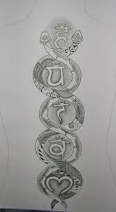 kundalini tattoo designs - Google Search   Ink   Pinterest ...