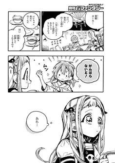 Yandere, Anime Art, Manga, Comics, Toilet, Geek, Flush Toilet, Manga Anime, Manga Comics