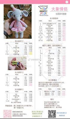 微博 Crochet Baby Toys, Crochet Art, Crochet Patterns Amigurumi, Amigurumi Doll, Crochet Dolls, Knitting Patterns Free, Free Crochet, Hand Knitting, Knitted Animals