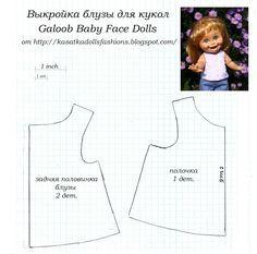 KasatkaDollsFashions: Выкройки для кукол Галуб Беби Фейс (Galoob Baby Face Dolls): джинсы, блуза, туфли