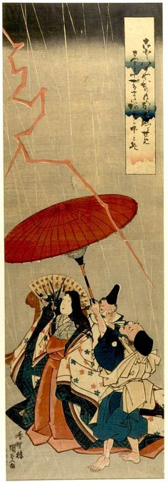 Utagawa Kunisada.   Title: Ono no Komachi Praying for Rain