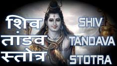 शिव तांडव स्तोत्र (Meaning) Shiv Tandava Stotra is created by the King of Rakshas & knower of all vedas, The Ravana. He used to please the Lord Shiva with this stotra. The stotra brought him all the wealth & prosperity in his life. It has been told that whoever recites this stotra everday, the Goddess of Riches always stays in his home