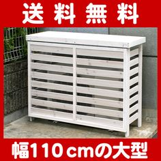 1000 Images About A C Unit On Pinterest Air Conditioner