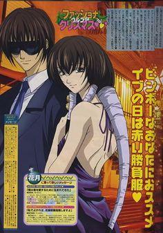 GetBackers ~~ Two boys on the town :: Kazuki & Juubei
