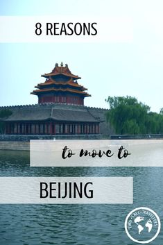 8 Impressive Reasons You Should Be Moving To Beijing Now - Two Tall Travellers China Travel Guide, Asia Travel, Beautiful Places To Visit, Cool Places To Visit, Amazing Places, Ways To Travel, Travel Tips, Travel Articles, Travel Advice