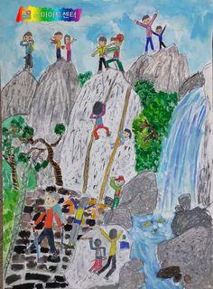 #소미아트센터 #아동미술수상작 #초등미술 #미술수업자료 #아동수채화 #미술활동 #아동화스케치 Projects For Kids, Diy For Kids, Art Projects, Crafts For Kids, Arts And Crafts, Drawing For Kids, Painting For Kids, Art Worksheets, Elementary Art