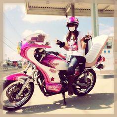 Bosozuku girl