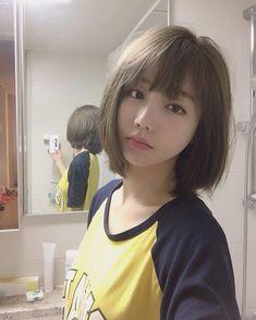 Beautiful Asian Girl Part 48 - Visit to See Asian Short Hair, Girl Short Hair, Short Girls, Korean Short Hairstyle, Short Hair Korean Style, Hair Style Korea, Shot Hair Styles, Scene Hair, Beautiful Asian Girls