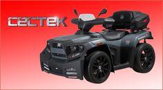 Frühjahrs-Aktion: Cectek Power Paket 2015 Das Cectek Frühjahrs Paket 2015 umfasst Aktionen, Vergünstigungen und Kombi-Angebote rund um die Cectek-Modelle Gladiator T5 ix und Quadrift T5 http://www.atv-quad-magazin.com/aktuell/fruehjahrs-aktion-cectek-power-paket-2015/