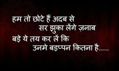 Every India: Best hindi shayari images