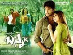 Bunny - Full Length Telugu Movie - Allu Arjun - Gowri Mumjal  - FULL MOVIE FREE - George Anton -  Watch Free Full Movies Online: SUBSCRIBE to Anton Pictures Movie Channel: http://www.youtube.com/playlist?list=PLF435D6FFBD0302B3  Keep scrolling and REPIN your favorite film to watch later from BOARD: http://pinterest.com/antonpictures/watch-full-movies-for-free/