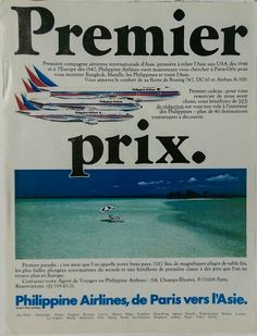 The glorious days of Philippine Airlines