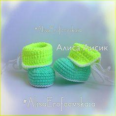 Купить Вязаные пинетки для мальчика - пинетки для новорожденных, пинетки для мальчика, пинетки мальчику