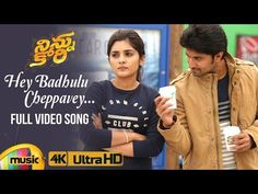 Ninnu Kori Telugu Movie Full Songs 4K | Unnattundi Gundey Video Song | Nani | Nivetha Thomas | Aadhi - YouTube