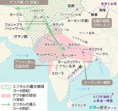 グプタ朝(5世紀頃)の地図
