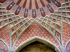 persian geometry - Google Search