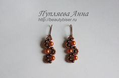 How To Make Earrings From Beads Orange Chocolate - DIY Crafts Tutorial - Guidecentral. Guidecentral is a fun and visual way to discover DIY ideas learn new skills, meet amazing people who share your passions and even upload your own DIY guides. Chocolate Diy, Chocolate Orange, Beaded Jewelry Patterns, Beading Patterns, Free Beading Tutorials, Beaded Earrings, Drop Earrings, Diy Jewelry, Jewelry Making