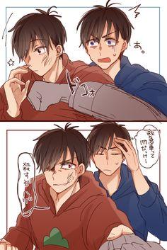 ❧Imagénes & cómics 《Osomatsu-San》 - OsoKara/KaraOso - Page 3 - Wattpad Hot Anime Boy, Kawaii Anime Girl, Anime Guys, Anime Siblings, Anime Couples Manga, Osomatsu San Doujinshi, Comedy Anime, Anime Version, Ichimatsu
