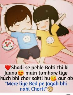 New Funny Love Illustration Sweets Ideas Cartoon Love Quotes, Love Quotes In Hindi, Cute Love Cartoons, Super Funny Quotes, True Love Quotes, Cute Quotes, Baby Quotes, Funny Couple Images, Funny Love Images
