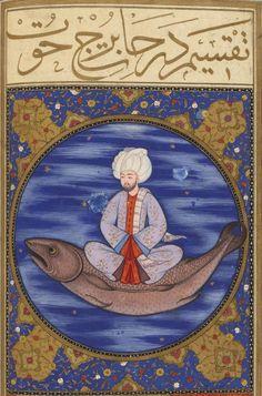 Pisces (1582 CE Ottoman Miniature Painting, Islambol) -Seyyid Muhammad (?) (Bibliothèque Nationale de France)