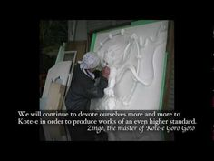 Traditional Japanese Plaster Art (Kote-e) by Zingo(Culture) - YouTube