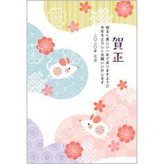年賀状 華やか 16 あいさつ文あり - 華やか - 定番 - 年賀状 - Canon Creative Park Blond Amsterdam, Chinese New Year 2020, Illustrations Posters, Digital Illustration, Art History, Concept Art, Japan, Fine Art, Creative