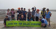 신안군, 귀어 심화교육으로 성공적인 어촌정착의 기틀 마련