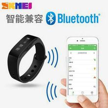 Like and Share if you want this  alibaba new bluetooth watch sleep monitor health partner health smart wristwatch     Tag a friend who would love this!     FREE Shipping Worldwide     Get it here ---> http://oneclickmarket.co.uk/products/alibaba-new-bluetooth-watch-sleep-monitor-health-partner-health-smart-wristwatch/