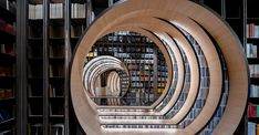 Is This the Most Beautiful Bookstore in the World? | Travel + Leisure
