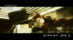 """GIRL'S DAY MIN-AH (GAME 'ARGO' : OST """"SPLIT MOON"""") M/V"""