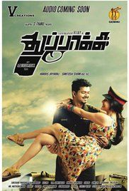 Thuppakki Full Movie Online. An army captain is on a mission to track down and destroy a terrorist gang and deactivate the sleeper cells under its command.